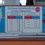 Ferry timetable to Koh Larn