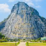 Khao Chi Chan Buddha Image